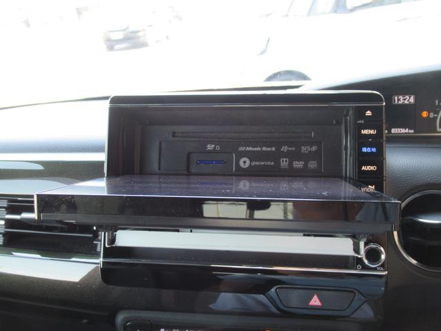 G・EXターボホンダセンシング ターボ 純正8インチSDナビ DVD再生 録音機能 BT フルセグ バックカメラ ETC 両側パワースライドドア アイドリングストップ ホンダセンシング クルコン LEDヘッド フォグ 純正15アルミ(65枚目)