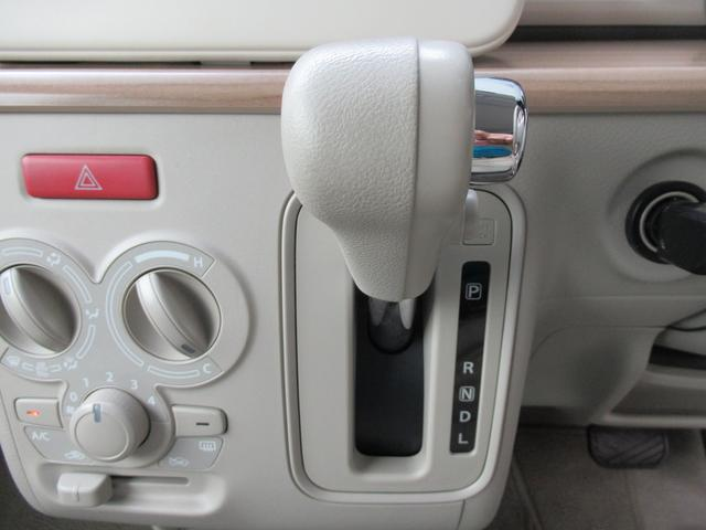 S パナソニックSDナビ Blu-ray再生 DVD再生 録音機能 Bluetooth フルセグ ETC レーダーブレーキ アイドリングストップ スマートキー 運転席シートヒーター HID オートライト(11枚目)