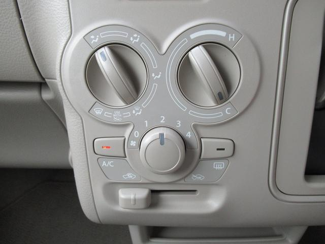 S パナソニックSDナビ Blu-ray再生 DVD再生 録音機能 Bluetooth フルセグ ETC レーダーブレーキ アイドリングストップ スマートキー 運転席シートヒーター HID オートライト(22枚目)