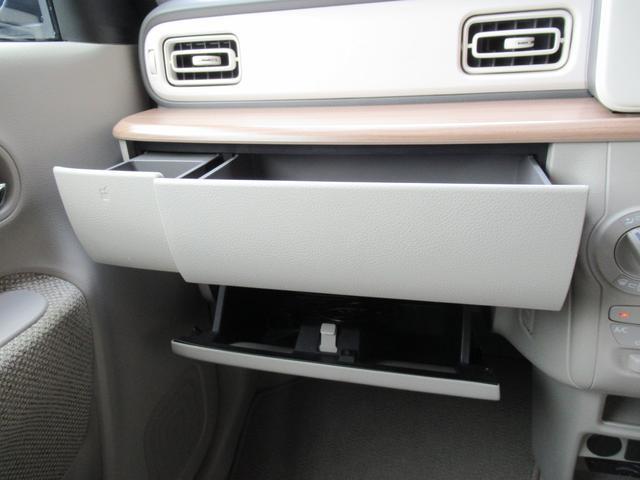 S パナソニックSDナビ Blu-ray再生 DVD再生 録音機能 Bluetooth フルセグ ETC レーダーブレーキ アイドリングストップ スマートキー 運転席シートヒーター HID オートライト(35枚目)