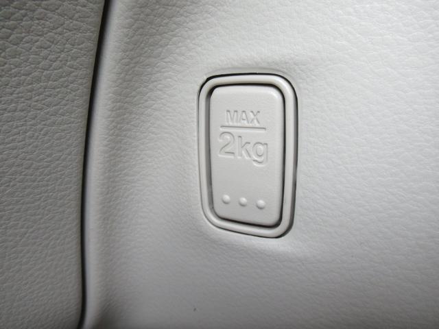 S パナソニックSDナビ Blu-ray再生 DVD再生 録音機能 Bluetooth フルセグ ETC レーダーブレーキ アイドリングストップ スマートキー 運転席シートヒーター HID オートライト(38枚目)