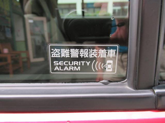 S パナソニックSDナビ Blu-ray再生 DVD再生 録音機能 Bluetooth フルセグ ETC レーダーブレーキ アイドリングストップ スマートキー 運転席シートヒーター HID オートライト(39枚目)
