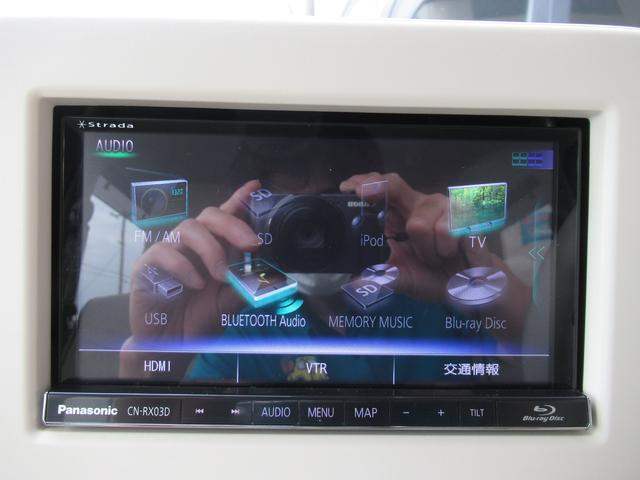 S パナソニックSDナビ Blu-ray再生 DVD再生 録音機能 Bluetooth フルセグ ETC レーダーブレーキ アイドリングストップ スマートキー 運転席シートヒーター HID オートライト(45枚目)