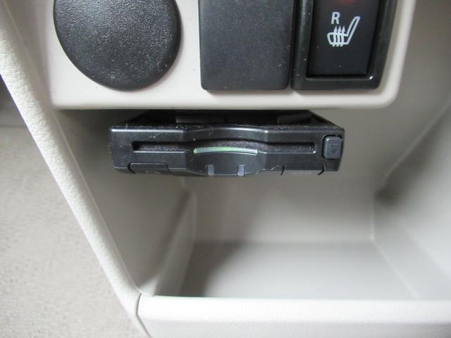 S パナソニックSDナビ Blu-ray再生 DVD再生 録音機能 Bluetooth フルセグ ETC レーダーブレーキ アイドリングストップ スマートキー 運転席シートヒーター HID オートライト(47枚目)