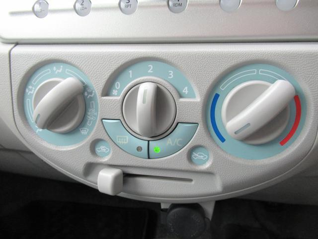 ECO-S 純正CDデッキ キーレス 電動格納ミラー プライバシーガラス アイドリングストップ ヘッドライトレベライザー(22枚目)