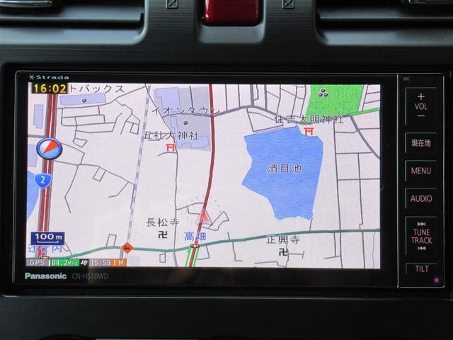 2.0i-S アイサイト 4WD 衝突軽減 黒革シート パワーシート シートヒーター メモリー付パワーバックドア Panasonic HDDナビ バックカメラ ETC レーンキープ クルコン パドルシフト HIDオートライト(10枚目)
