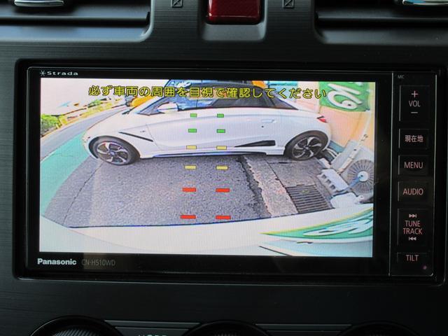 2.0i-S アイサイト 4WD 衝突軽減 黒革シート パワーシート シートヒーター メモリー付パワーバックドア Panasonic HDDナビ バックカメラ ETC レーンキープ クルコン パドルシフト HIDオートライト(21枚目)