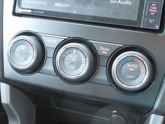 2.0i-S アイサイト 4WD 衝突軽減 黒革シート パワーシート シートヒーター メモリー付パワーバックドア Panasonic HDDナビ バックカメラ ETC レーンキープ クルコン パドルシフト HIDオートライト(22枚目)