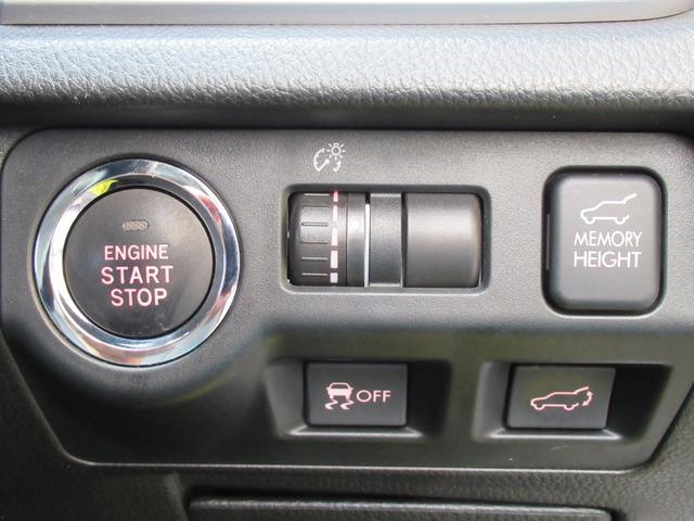 2.0i-S アイサイト 4WD 衝突軽減 黒革シート パワーシート シートヒーター メモリー付パワーバックドア Panasonic HDDナビ バックカメラ ETC レーンキープ クルコン パドルシフト HIDオートライト(27枚目)
