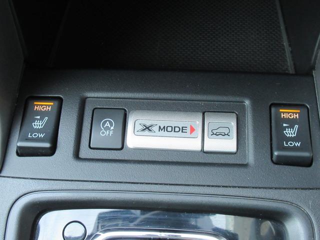 2.0i-S アイサイト 4WD 衝突軽減 黒革シート パワーシート シートヒーター メモリー付パワーバックドア Panasonic HDDナビ バックカメラ ETC レーンキープ クルコン パドルシフト HIDオートライト(34枚目)