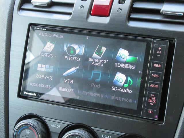 2.0i-S アイサイト 4WD 衝突軽減 黒革シート パワーシート シートヒーター メモリー付パワーバックドア Panasonic HDDナビ バックカメラ ETC レーンキープ クルコン パドルシフト HIDオートライト(35枚目)