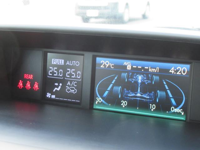 2.0i-S アイサイト 4WD 衝突軽減 黒革シート パワーシート シートヒーター メモリー付パワーバックドア Panasonic HDDナビ バックカメラ ETC レーンキープ クルコン パドルシフト HIDオートライト(36枚目)