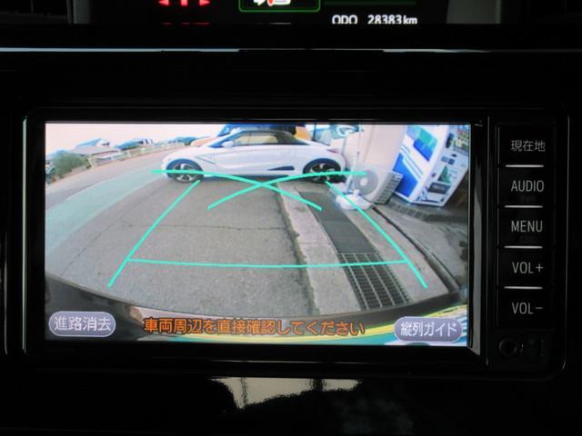 カスタムG-T ターボ 衝突軽減ブレーキ 純正SDナビ バックカメラ ETC 両側ワンタッチ電動スライド オートエアコン ステリモ クルコン LEDヘッド LEDフォグ LEDイルミ オートライト リアサンシェード(21枚目)