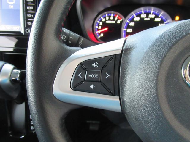 カスタムG-T ターボ 衝突軽減ブレーキ 純正SDナビ バックカメラ ETC 両側ワンタッチ電動スライド オートエアコン ステリモ クルコン LEDヘッド LEDフォグ LEDイルミ オートライト リアサンシェード(37枚目)