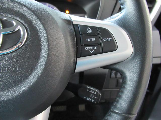 カスタムG-T ターボ 衝突軽減ブレーキ 純正SDナビ バックカメラ ETC 両側ワンタッチ電動スライド オートエアコン ステリモ クルコン LEDヘッド LEDフォグ LEDイルミ オートライト リアサンシェード(38枚目)