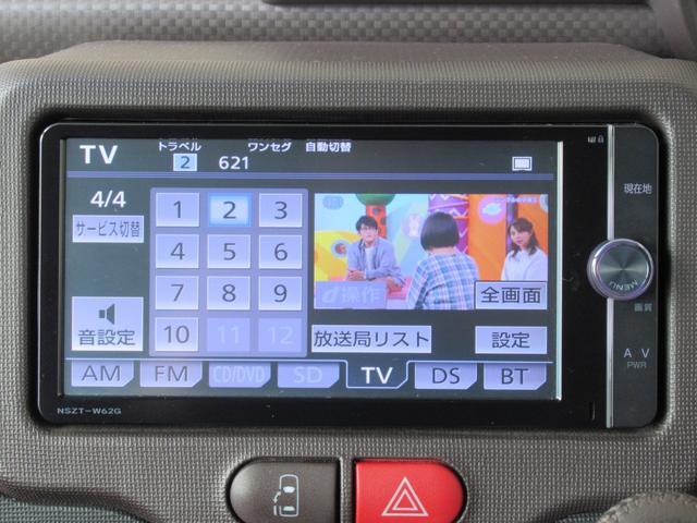 G 純正フルセグSDナビ バックカメラ ETC ドライブレコーダー スマートキーエンジンプッシュスタート 左側電動スライド nanoeオートエアコン 運転席シートヒーター 社外15インチアルミ 横滑り防止(10枚目)