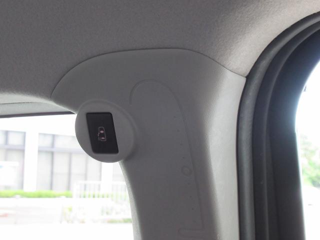 G 純正フルセグSDナビ バックカメラ ETC ドライブレコーダー スマートキーエンジンプッシュスタート 左側電動スライド nanoeオートエアコン 運転席シートヒーター 社外15インチアルミ 横滑り防止(35枚目)