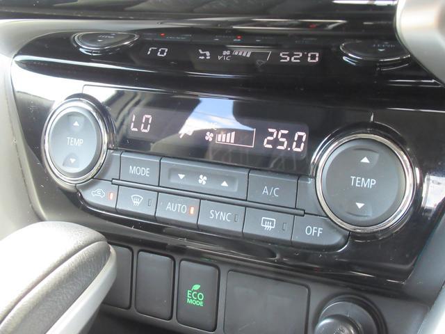 G 衝突軽減ブレーキ Panasonicフルセグナビ バックカメラ レーダークルーズコントロール LEDオートライト ヘッドアップディスプレイ レーンキープ クリアランスソナー ブラインドスポットモニター(22枚目)