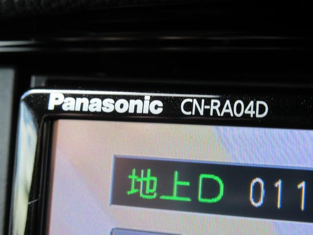 G 衝突軽減ブレーキ Panasonicフルセグナビ バックカメラ レーダークルーズコントロール LEDオートライト ヘッドアップディスプレイ レーンキープ クリアランスソナー ブラインドスポットモニター(38枚目)