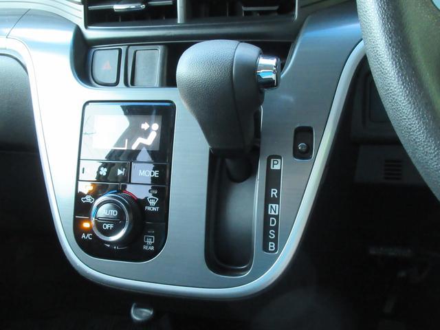 カスタム X SA 衝突軽減ブレーキ 純正SDナビ バックカメラ ステアリングリモコン CD DVD SD 録音 フルセグTV Bluetoothオーディオ LEDヘッドライト LEDフォグ オートライト スマートキー(11枚目)