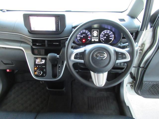 カスタム X SA 衝突軽減ブレーキ 純正SDナビ バックカメラ ステアリングリモコン CD DVD SD 録音 フルセグTV Bluetoothオーディオ LEDヘッドライト LEDフォグ オートライト スマートキー(16枚目)