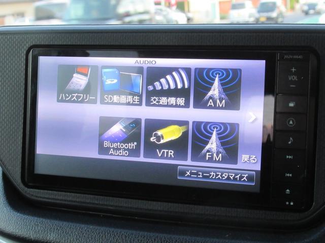 カスタム X SA 衝突軽減ブレーキ 純正SDナビ バックカメラ ステアリングリモコン CD DVD SD 録音 フルセグTV Bluetoothオーディオ LEDヘッドライト LEDフォグ オートライト スマートキー(27枚目)