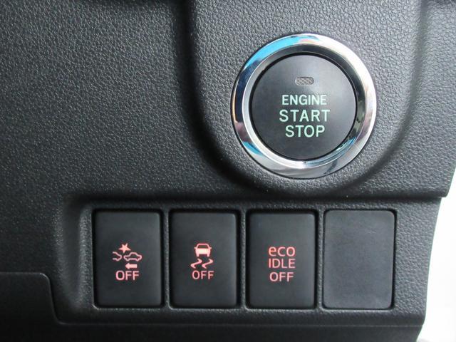カスタム X SA 衝突軽減ブレーキ 純正SDナビ バックカメラ ステアリングリモコン CD DVD SD 録音 フルセグTV Bluetoothオーディオ LEDヘッドライト LEDフォグ オートライト スマートキー(32枚目)