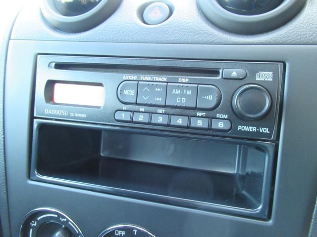 アクティブトップ 1万km台 電動オープントップ 運転席&助手席シートヒーター HIDヘッドライト フォグ 4速オートマ インタークーラーターボ 純正15インチアルミホイール  純正CD・AMFMラジオ キーレス(31枚目)