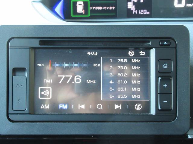カスタムX 衝突軽減ブレーキ ハーフレザーシート 予約機能付両側ワンタッチ電動スライド 純正オーディオ CD DVD USB バックカメラ オートAC ステアリングリモコン LEDオートライト クリアランスソナー(10枚目)