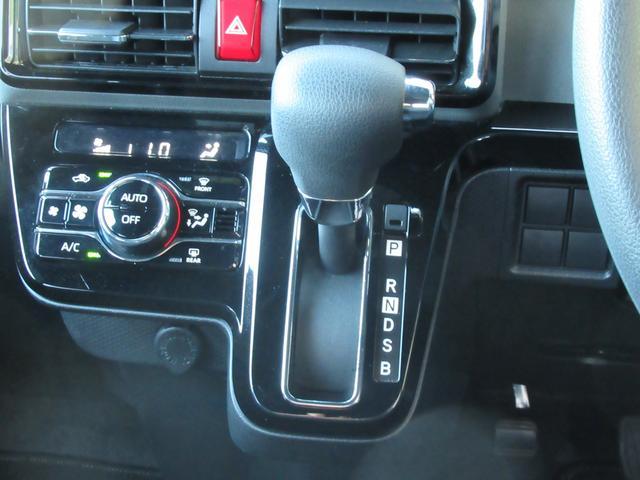 カスタムX 衝突軽減ブレーキ ハーフレザーシート 予約機能付両側ワンタッチ電動スライド 純正オーディオ CD DVD USB バックカメラ オートAC ステアリングリモコン LEDオートライト クリアランスソナー(11枚目)