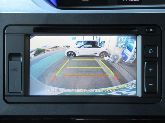 カスタムX 衝突軽減ブレーキ ハーフレザーシート 予約機能付両側ワンタッチ電動スライド 純正オーディオ CD DVD USB バックカメラ オートAC ステアリングリモコン LEDオートライト クリアランスソナー(21枚目)