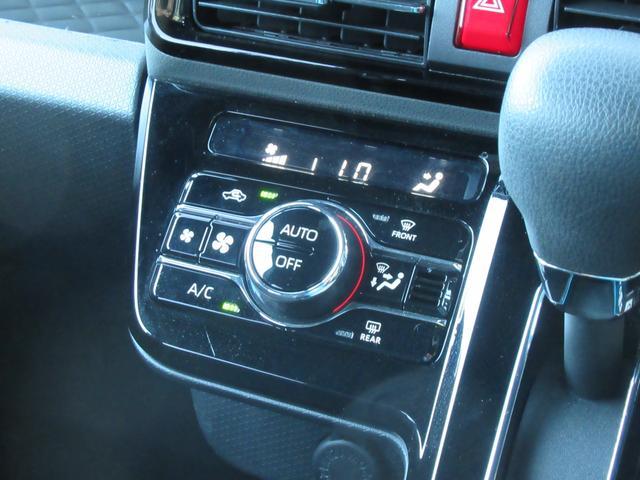 カスタムX 衝突軽減ブレーキ ハーフレザーシート 予約機能付両側ワンタッチ電動スライド 純正オーディオ CD DVD USB バックカメラ オートAC ステアリングリモコン LEDオートライト クリアランスソナー(22枚目)
