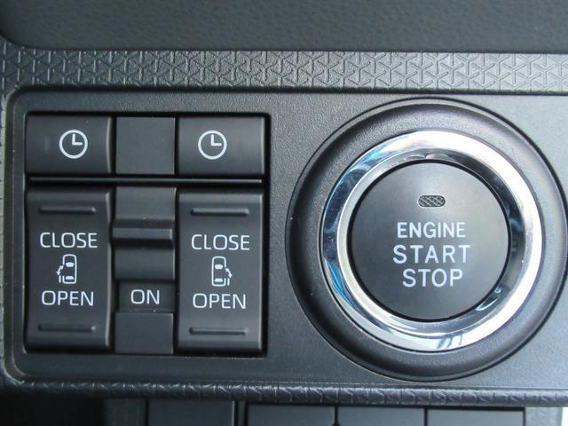 カスタムX 衝突軽減ブレーキ ハーフレザーシート 予約機能付両側ワンタッチ電動スライド 純正オーディオ CD DVD USB バックカメラ オートAC ステアリングリモコン LEDオートライト クリアランスソナー(27枚目)