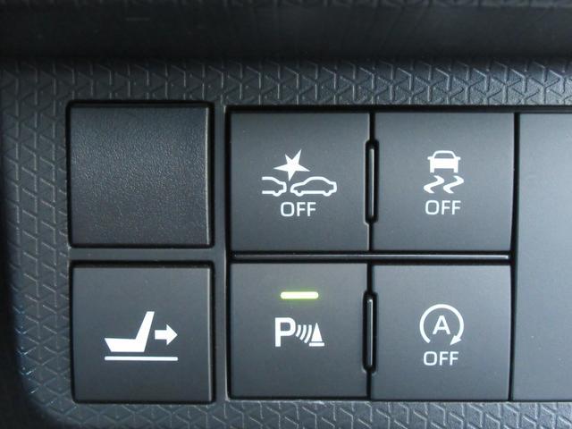 カスタムX 衝突軽減ブレーキ ハーフレザーシート 予約機能付両側ワンタッチ電動スライド 純正オーディオ CD DVD USB バックカメラ オートAC ステアリングリモコン LEDオートライト クリアランスソナー(29枚目)