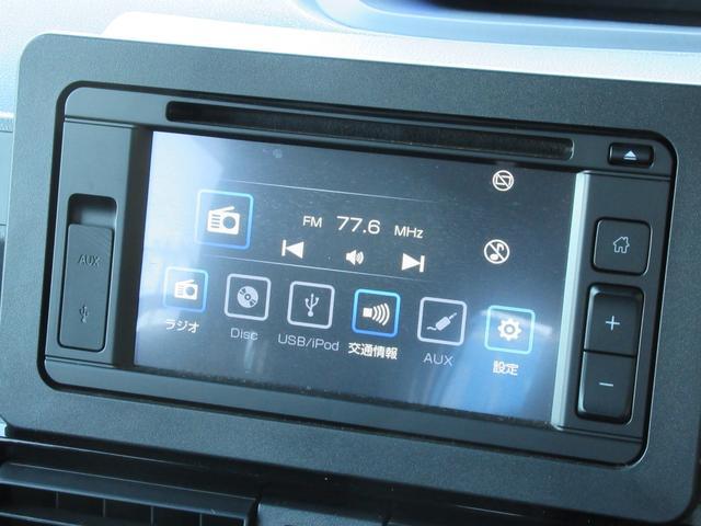 カスタムX 衝突軽減ブレーキ ハーフレザーシート 予約機能付両側ワンタッチ電動スライド 純正オーディオ CD DVD USB バックカメラ オートAC ステアリングリモコン LEDオートライト クリアランスソナー(34枚目)