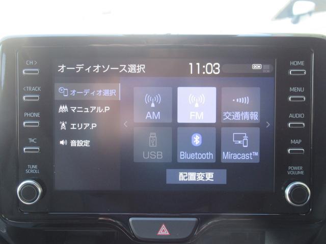 X トヨタセーフティセンス 衝突軽減 オートHiビーム 車線逸脱 純正8型ディスプレイオーディオ スマホナビアプリ対応 バックカメラ ボイスクリアランスソナー スマートキー プッシュスタート オートライト(10枚目)