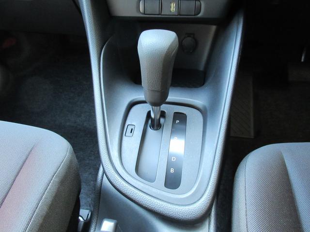 X トヨタセーフティセンス 衝突軽減 オートHiビーム 車線逸脱 純正8型ディスプレイオーディオ スマホナビアプリ対応 バックカメラ ボイスクリアランスソナー スマートキー プッシュスタート オートライト(11枚目)