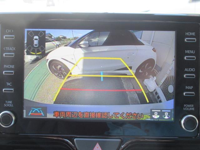 X トヨタセーフティセンス 衝突軽減 オートHiビーム 車線逸脱 純正8型ディスプレイオーディオ スマホナビアプリ対応 バックカメラ ボイスクリアランスソナー スマートキー プッシュスタート オートライト(21枚目)