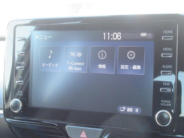 X トヨタセーフティセンス 衝突軽減 オートHiビーム 車線逸脱 純正8型ディスプレイオーディオ スマホナビアプリ対応 バックカメラ ボイスクリアランスソナー スマートキー プッシュスタート オートライト(24枚目)