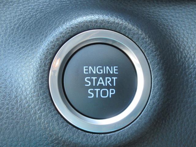 X トヨタセーフティセンス 衝突軽減 オートHiビーム 車線逸脱 純正8型ディスプレイオーディオ スマホナビアプリ対応 バックカメラ ボイスクリアランスソナー スマートキー プッシュスタート オートライト(37枚目)