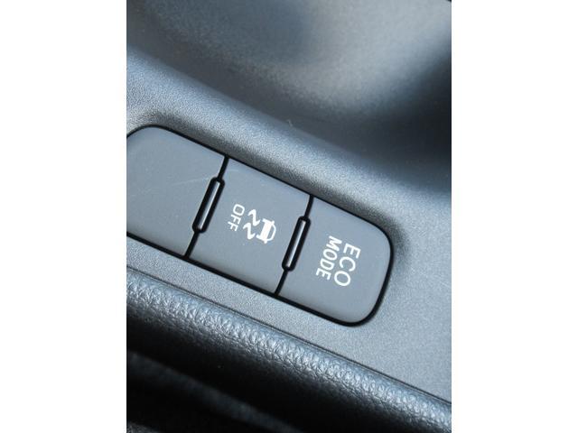 X トヨタセーフティセンス 衝突軽減 オートHiビーム 車線逸脱 純正8型ディスプレイオーディオ スマホナビアプリ対応 バックカメラ ボイスクリアランスソナー スマートキー プッシュスタート オートライト(38枚目)