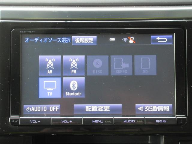 2.5Z Aエディション 純正9型フルセグナビ&11型フリップダウンモニター バックカメラ ビルトインETC 両側ワンタッチ電動スライド 2列目オットマン クリアランスソナー オートエアコン&リアエアコン ステリモ クルコン(10枚目)