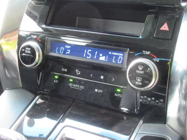 2.5Z Aエディション 純正9型フルセグナビ&11型フリップダウンモニター バックカメラ ビルトインETC 両側ワンタッチ電動スライド 2列目オットマン クリアランスソナー オートエアコン&リアエアコン ステリモ クルコン(22枚目)