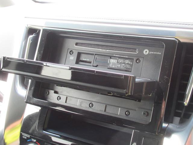 2.5Z Aエディション 純正9型フルセグナビ&11型フリップダウンモニター バックカメラ ビルトインETC 両側ワンタッチ電動スライド 2列目オットマン クリアランスソナー オートエアコン&リアエアコン ステリモ クルコン(29枚目)