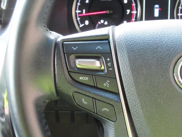 2.5Z Aエディション 純正9型フルセグナビ&11型フリップダウンモニター バックカメラ ビルトインETC 両側ワンタッチ電動スライド 2列目オットマン クリアランスソナー オートエアコン&リアエアコン ステリモ クルコン(34枚目)