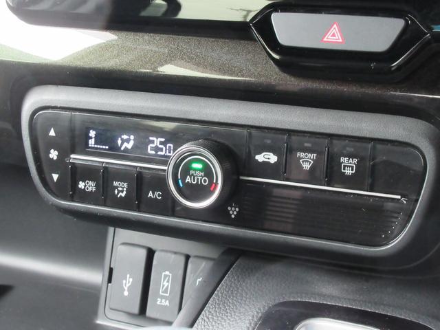 G・EXターボホンダセンシング 衝突軽減 運転支援 Gathers8型インターナビ Bカメラ ビルトインETC Gathersナビ連動ドライブレコーダー 両側電動スライド ハーフレザーシート クルーズコントロール LEDオートライト(22枚目)