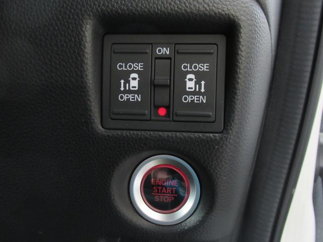 G・EXターボホンダセンシング 衝突軽減 運転支援 Gathers8型インターナビ Bカメラ ビルトインETC Gathersナビ連動ドライブレコーダー 両側電動スライド ハーフレザーシート クルーズコントロール LEDオートライト(27枚目)