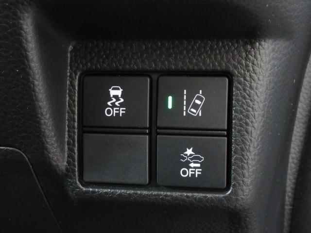 G・EXターボホンダセンシング 衝突軽減 運転支援 Gathers8型インターナビ Bカメラ ビルトインETC Gathersナビ連動ドライブレコーダー 両側電動スライド ハーフレザーシート クルーズコントロール LEDオートライト(32枚目)