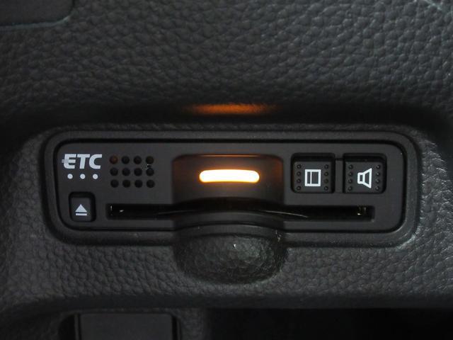 G・EXターボホンダセンシング 衝突軽減 運転支援 Gathers8型インターナビ Bカメラ ビルトインETC Gathersナビ連動ドライブレコーダー 両側電動スライド ハーフレザーシート クルーズコントロール LEDオートライト(35枚目)