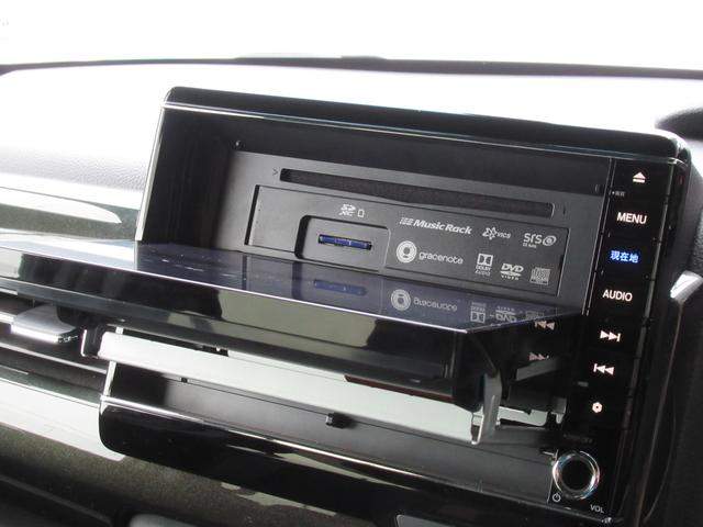 G・EXターボホンダセンシング 衝突軽減 運転支援 Gathers8型インターナビ Bカメラ ビルトインETC Gathersナビ連動ドライブレコーダー 両側電動スライド ハーフレザーシート クルーズコントロール LEDオートライト(37枚目)
